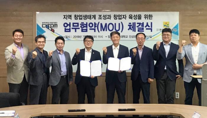 광주대학교 창업지원단은 전남환경산업진흥원과 창업생태계 조성 및 창업자 육성을 위한 업무 협약을 체결했다.