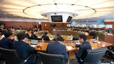 ICT 규제 샌드박스, 파격적이고 과감해야