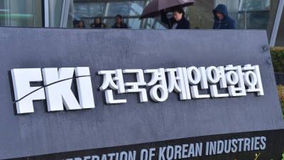 """전경련 """"화이트리스트 제외, 韓日 경제관계 심각한 훼손 우려"""""""
