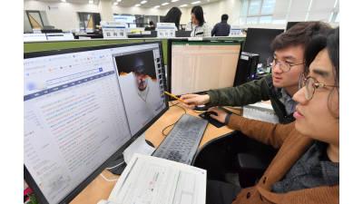 '발본색원' 불법사이트 10월까지 정부합동 단속