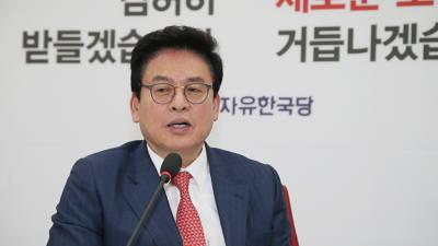 """정우택 의원 """"기업활력법 본회의 통과 환영…경제 도약 계기되길"""""""