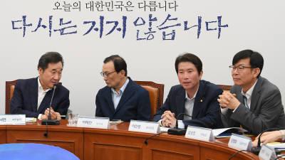 일본 화이트리스트 대응 방안 고위당정청 협의