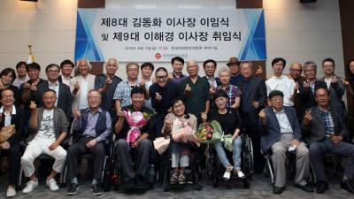 한국만화영상진흥원, 신임 이사장 이해경 취임