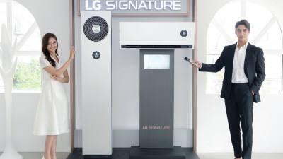 '출하가 1290만원' LG 시그니처 에어컨 출시