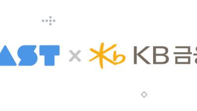 NHN, KB금융그룹 6개 계열사와 클라우드 협력 진영 구축