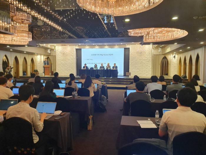 4일 신라젠은 서울 여의도에서 긴급 기자 간담회를 갖고 기자, 애널리스트에게 향후 계획을 설명했다.