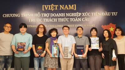 경기글로벌게임센터, 베트남서 '챌린지마켓 진출지원 프로그램' 성료