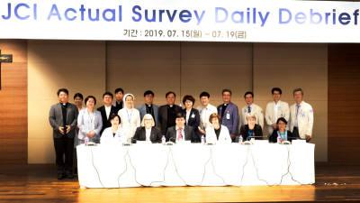 서울성모병원, 네 번 연속 JCI 인증 성공