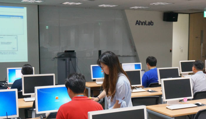 안랩, 네트워크 고객 대상 '트러스트가드' 활용 교육 진행