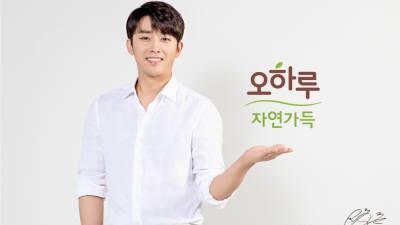 CJ ENM 오쇼핑, 배우 손호준 '오하루 자연가득' 모델 발탁