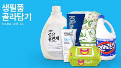 티몬, '슈퍼마트'서 생필품 50% 할인 판매