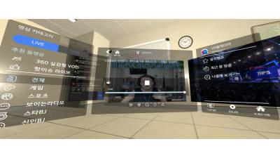 아프리카티비, HMD 플랫폼 '아프리카TV VR 플레이어' 출시