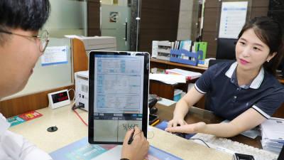 종이서류 없앤 수협은행 '디지털뱅크'로 변신