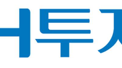 NH투자증권, 디지털혁신본부·브랜드전략위 신설