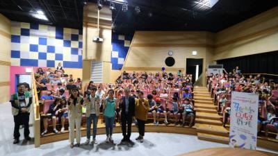 국립광주과학관, 기아차 후원 '상상력 가득한 과학교실' 개최