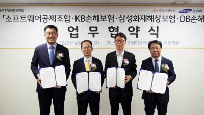 SW공제조합, 개인정보 손해배상책임 공제상품 출시