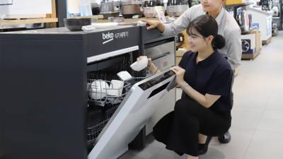 롯데하이마트, '베코' 식기세척기 론칭
