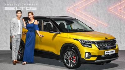 車기자협회, '8월의 차' 기아차 SUV '셀토스' 선정
