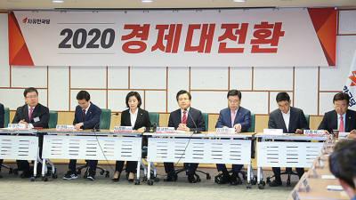 """한국당, 소득 5만달러 '민부론' 두고 2030 갸우뚱…""""소득주도성장 이길 키워드 내놔야"""""""