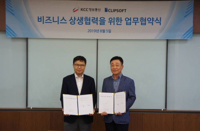 권혁상 KCC정보통신 대표(왼쪽)와 김양수 클립소프트대표가 비즈니스 상생협력을 위한 업무협약식을 체결하고 기념촬영했다.
