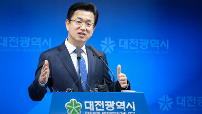 대전시, 조은정밀 등 16곳 '스타기업' 선정