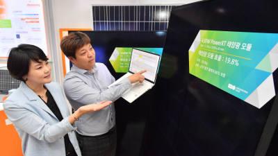 올해 태양광 보급목표 조기달성… 작년보다 2개월 빨라