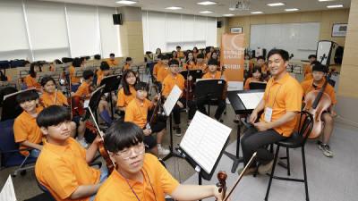한화그룹, 2019 청소년오케스트라 음악캠프 진행