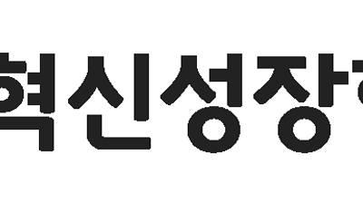 생산성본부, 혁신성장협의회와 '소재부품장비산업 생산성혁신지원단' 구성...국산화 무료 교육