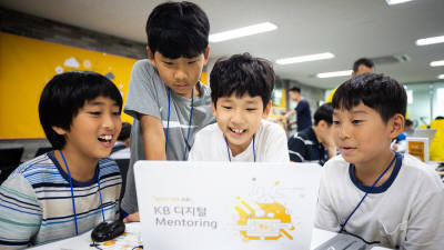 KB국민은행, 디지털멘토링 코딩캠프 개최
