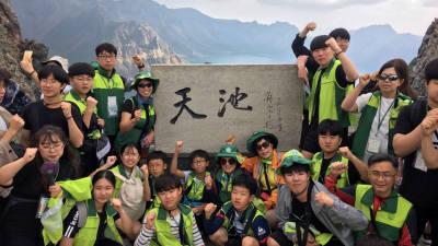 산림청, 한국숲사랑청소년단 중국 독립운동 유적지 탐방