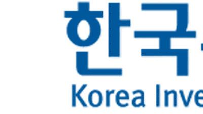 KIC, 日전범기업 46개사에 4억1200만달러 투자...김경협 의원, 전범기업 투자제한 법 발의