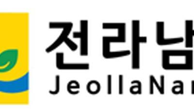 '전남형 상생일자리' 8.2GW 해상풍력발전단지 조성…블루 이코노미 실현