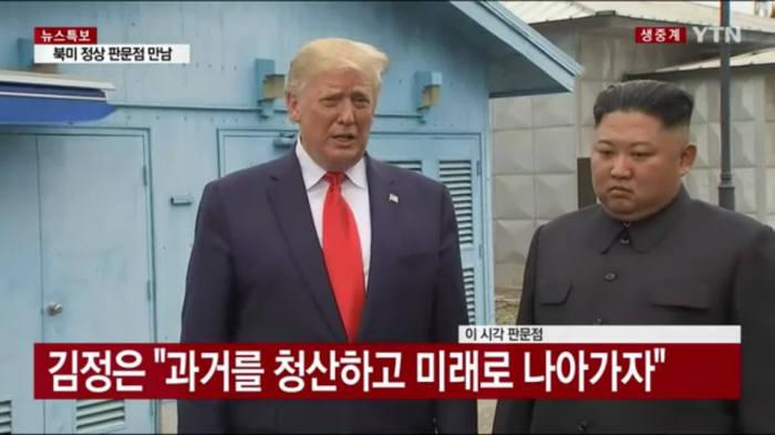 """트럼프, """"김정은이 미사일 발사 사과...한미연합훈련 중단하면 발사 중지"""""""