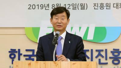 한국산림복지진흥원, 이창재 신임원장 취임