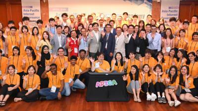 KISA, 아·태지역 인터넷거버넌스 미래 위한 초청교육 서울서 개최