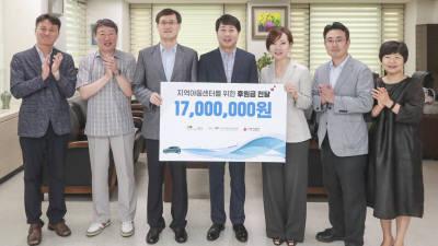 한국지엠, 부평구 34개 지역아동센터에 '냉방 지원금' 전달