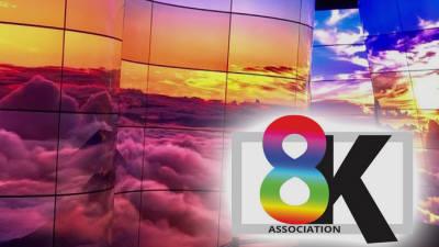 내달 IFA서 '8K 표준화 로드맵' 공개