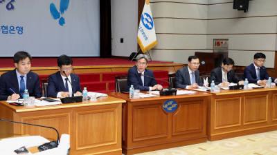 Sh수협銀, 일본 수출규제 피해기업 금융지원 대책반 TF 운영
