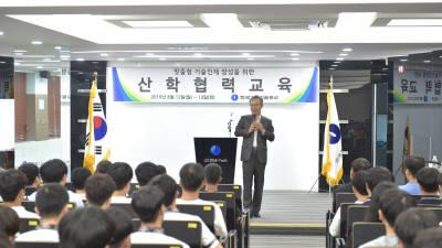 한국가스기술공사, 천연가스설비 정비 등 전문기술 인재 양성 나서