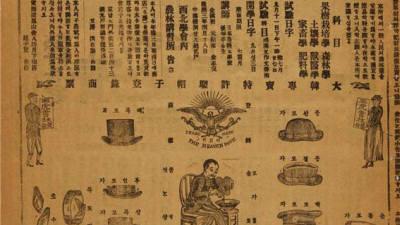 한국인 제1호 특허권 독립운동 자금 활용...정인호 애국지사 추모식