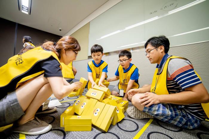 넷마블문화재단, '제 2회 넷마블게임소통교육 가족캠프' 성료