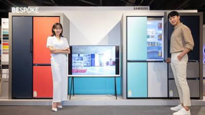 삼성 맞춤형 '비스포크' 냉장고 유럽 진출...9월 베를린 'IFA 2019' 출격