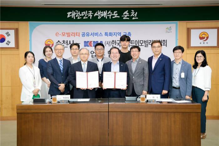 박영태 한국스마트이모빌리티협회 이사장(앞줄 왼쪽 세 번째)이 허석 순천시장(〃 네 번째)과 12일 순천시청에서 e-모빌리티 공유서비스 특화지역 구축을 위한 업무협약서(MOU)를 교환하고 있다.