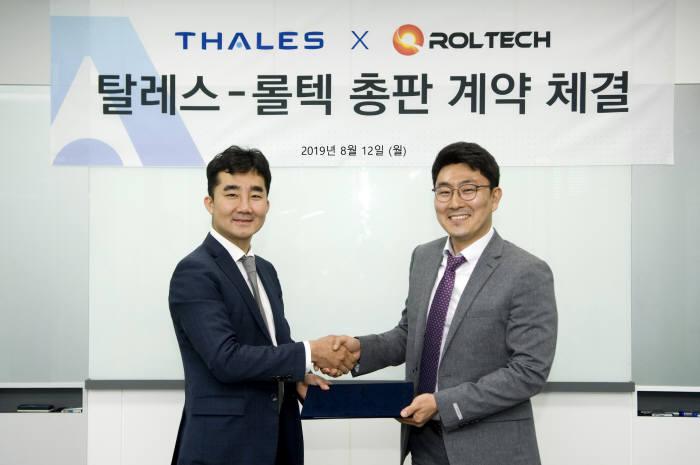 (왼쪽부터)탈레스 정승훈 CPL 사업부장, 롤텍 조원규 대표이사