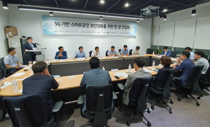 KISA, 5G 기반 스마트공장 보안 강화를 위한 이통사 간담회 개최