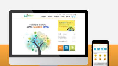 엔유비즈, 협업형 스마트워크 플랫폼 '스마트 앙케이트' 개발