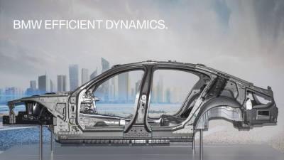 [카&테크]BMW 7시리즈에 적용된 '경량화' 기술