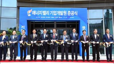광주전남공동혁신도시 기업 창업 돕는 '오픈랩' 구축