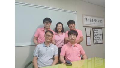 """""""레이저+유리 가장 잘 안다""""…비상 앞둔 스타트업 '레이저앱스' 주목"""
