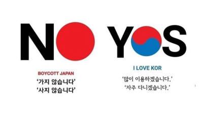 정교해지는 일본 제품 불매운동…반사이익 받는 국산 브랜드도